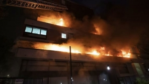Massive fire explosion in Paris residential building