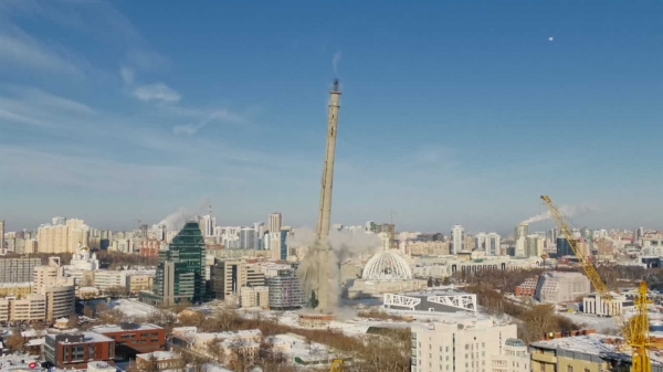 A half-finished TV tower in Russia is demolished