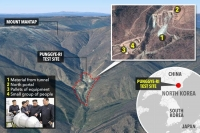 Nuclear tests in North Korea caused mountain deformation and possible radiation leakage